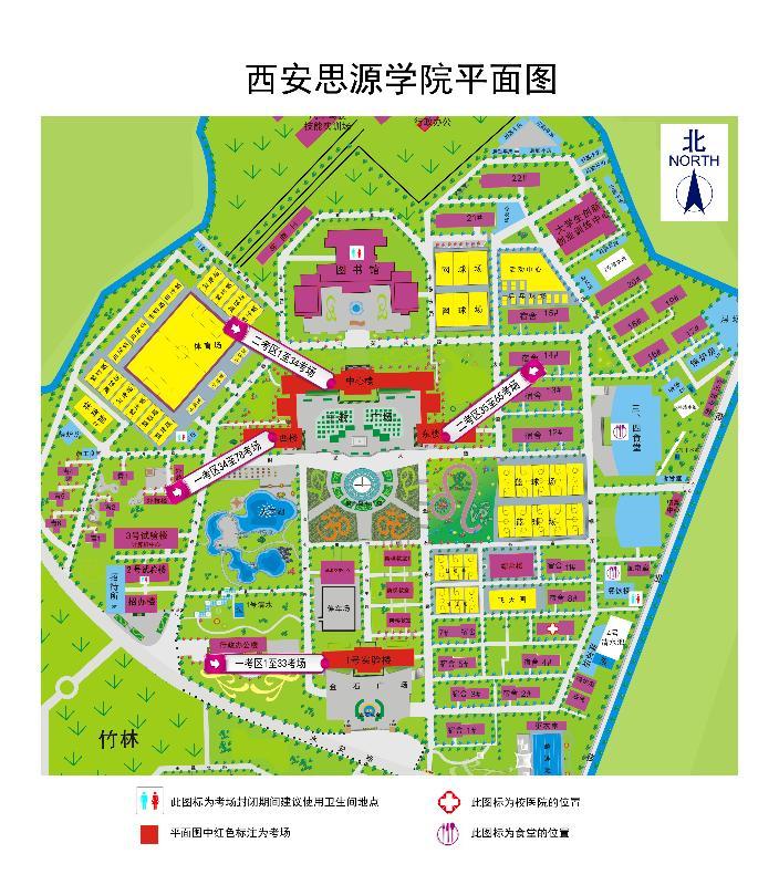 2019年国家公务员考试陕西考区考点考场平面示意图6