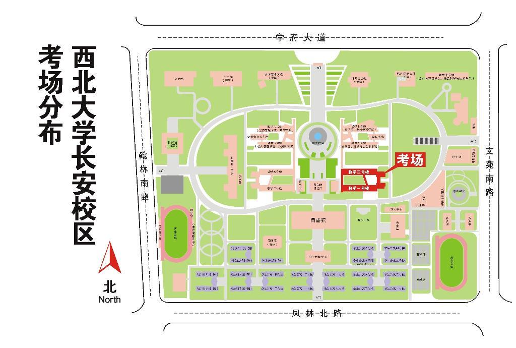 2019年国家公务员考试陕西考区考点考场平面示意图7