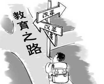 2020年浙江公务员考试申论热点