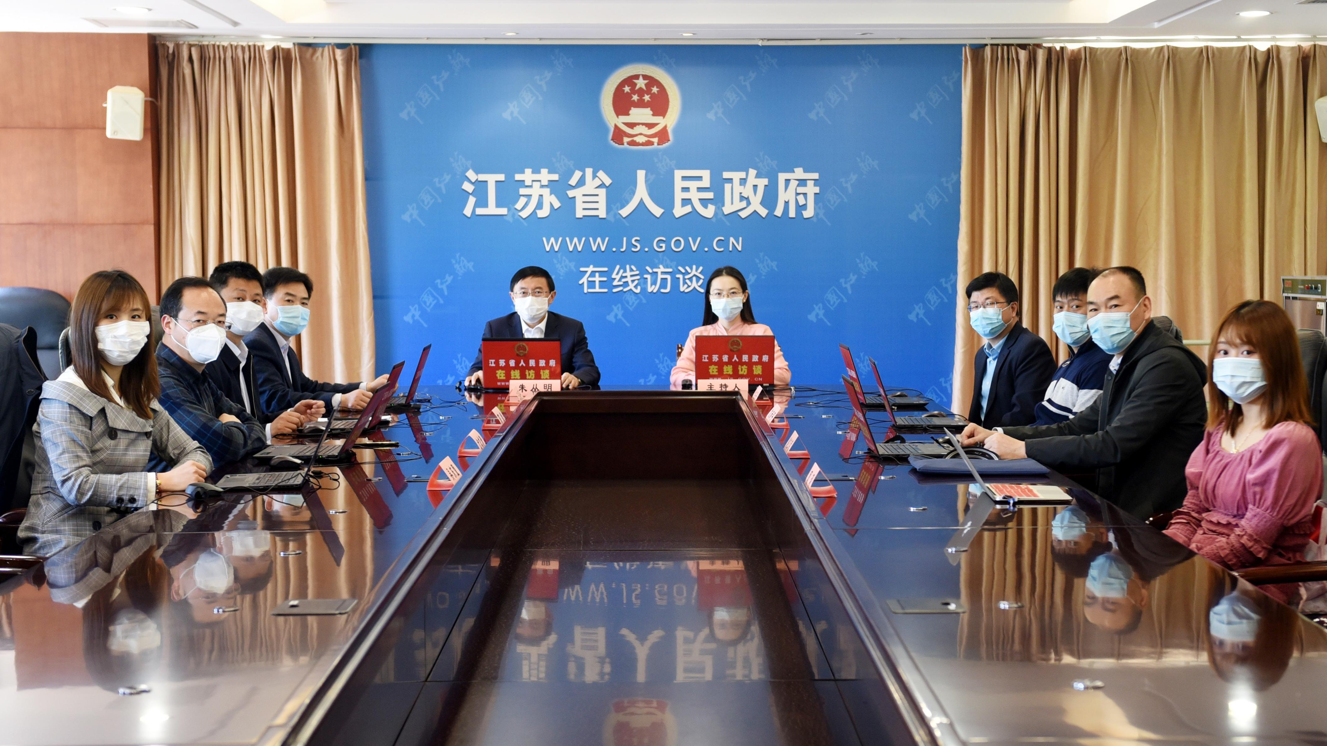 新《江苏省事业单位公开招聘人员办法》