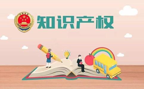 【今日时政】公务员考试时政热点(9.15)