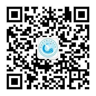 2021年广西防城港市理工职业学校教师招聘公告