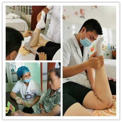 2021年广西科技大学第一附属医院康复医学科人才招聘公告