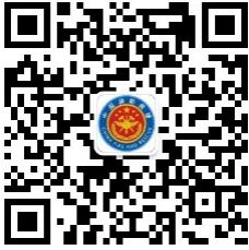 贵州安顺紫云县消防救援大队招聘启事