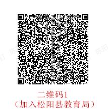 2021年松阳县教育系统公开招聘中小学幼儿园教师公告