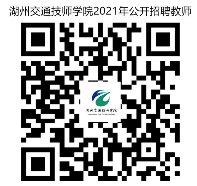 2021年浙江